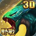 众神世界3D官方网站安卓版 v7.5.3