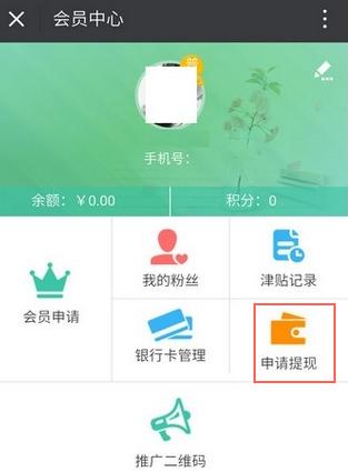 越花越有下载app认证自助领38彩金提取金币?越花越有活积分提取金币方法介绍[多图]