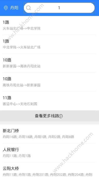 丹阳掌上公交app官方手机版下载图1: