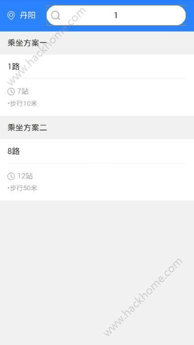 丹阳掌上公交app官方手机版下载图3:
