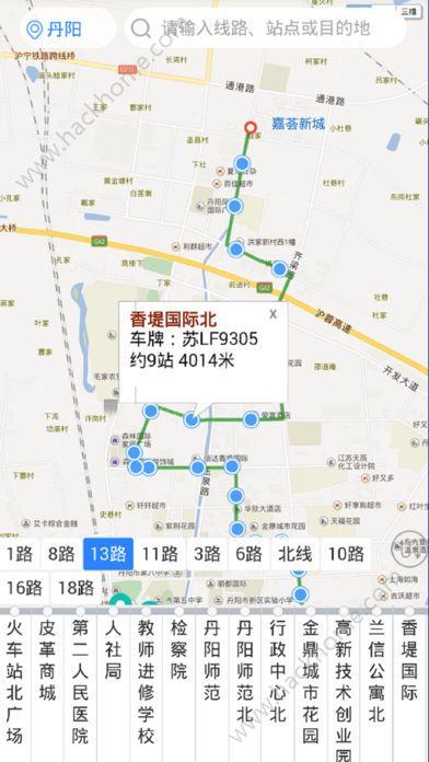 丹阳掌上公交app官方手机版下载图5: