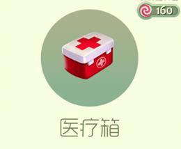 球球大作战医疗箱孢子永久获取攻略[图]