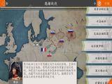 天天拿破仑手游官方网站下载 v1.0.6