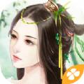 何处不桃花橙光官方正版游戏 v1.01.1223