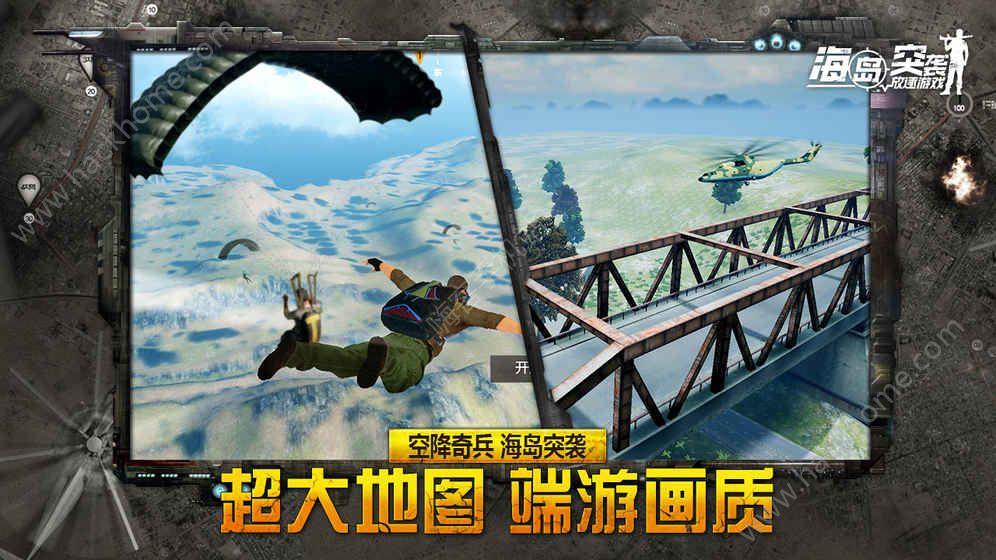 据点守卫放逐游戏手游官方网站下载图1: