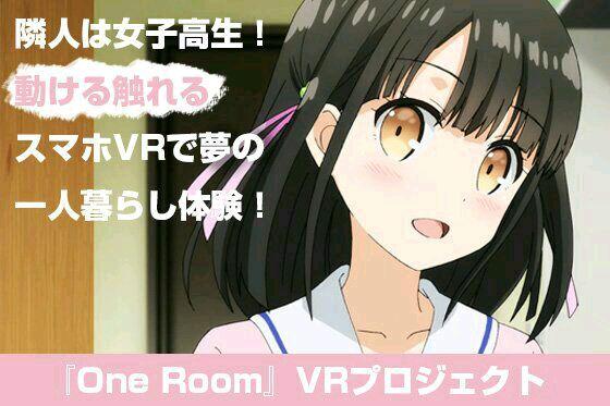 One RoomVR攻略大全 全剧情通关剧情讲解[多图]