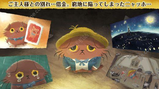 猫咪喵果的悲惨世界游戏中文版下载图3: