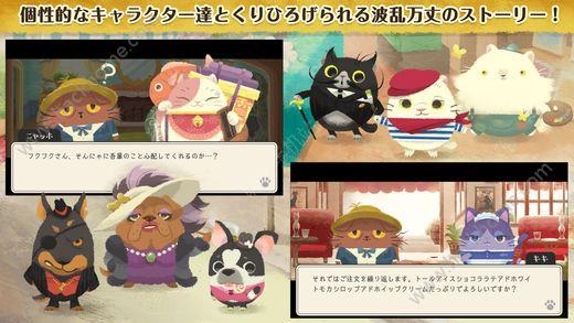 猫咪喵果的悲惨世界游戏中文版下载图1: