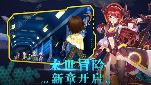 机甲少女游戏官方网站下载图1: