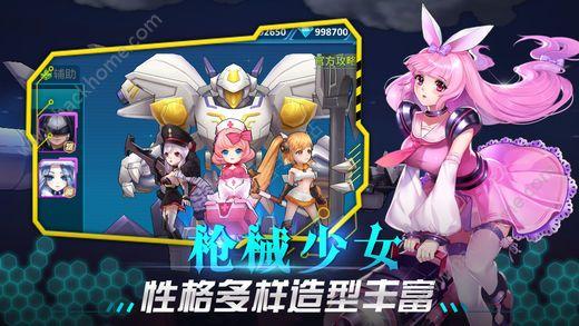 机甲少女游戏官方网站下载图3: