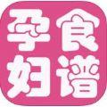 孕�D食�V免�M版app官方版�O果手�C下�d v3.1