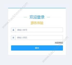 2018哈尔滨中小学健康知识竞赛入口地址分享图片2