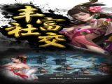 皇室策略战争官网最新版游戏下载 v1.1.308