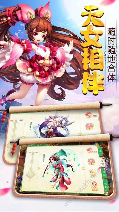 梦幻女儿国手游官方网站下载图1:
