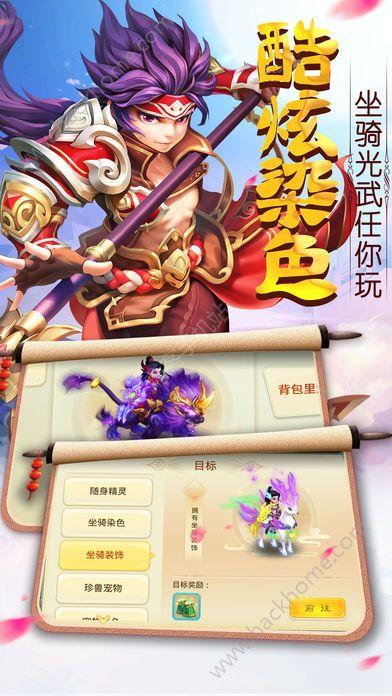 梦幻女儿国手游官方网站下载图5: