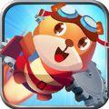 飞翔的熊Flappy Bear无限金币中文破解版 v1.1