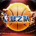 NBA梦之队台服官网安卓版 v14.0