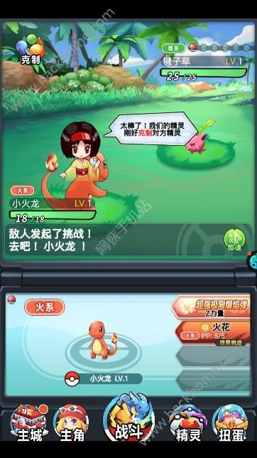 妖怪金手指游戏官方网站最新版下载图1:
