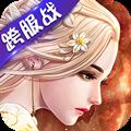 九州天空城3D官方网站正版游戏 v1.5.8