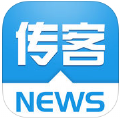 传客资讯app手机版官方下载 v1.0.5