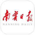 南宁日报电子版官方app下载 v4.2.0