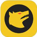狼人来了社交平台app官方版软件下载 v1.0.0
