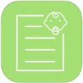 胎儿发育评测工具app苹果版软件下载安装 v1.1