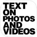文字上图片苹果版手机iOS下载 v7.8