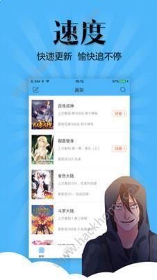 扑飞动漫2018官方版app下载安装图5: