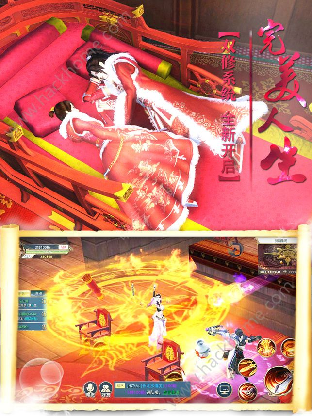 绝世天尊游戏官方网站下载图3: