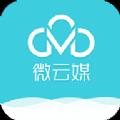 微云媒赚钱软件手机版app下载 v0.0.2