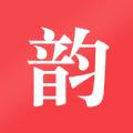 押韵查询app手机版软件下载 v1.0