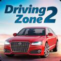 真人汽车驾驶2汉化中文版(Driving Zone 2) v0.12