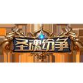 圣魂纷争游戏安卓测试版 v1.0