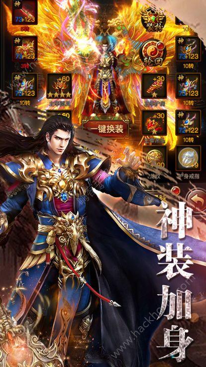 新热血屠龙手游官方网站下载图3:
