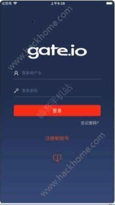 gate.io app图1