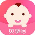 �孕怡app手�C版下�d安�b v0.0.1