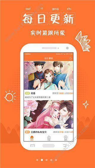 咔咪漫画平台app官方下载图1: