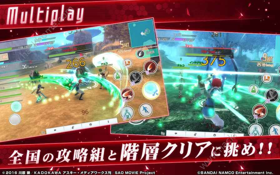 刀剑神域关键斗士ios正式版下载图3: