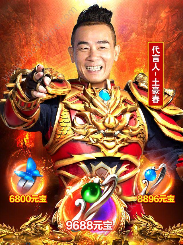 怒斩一刀流官方网站游戏下载图1: