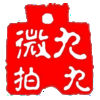 99微拍网官方app下载手机版 v1.3