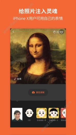 活照片安卓版图1
