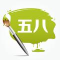 五八娱乐工具官方app下载手机版 v1.12