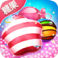 糖果缤纷消游戏下载官方安卓版 v1.0.3