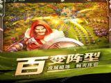 华夏征服游戏官方网站下载 v1.0
