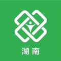 湖南预约挂号统一平台app下载手机版 v1.5
