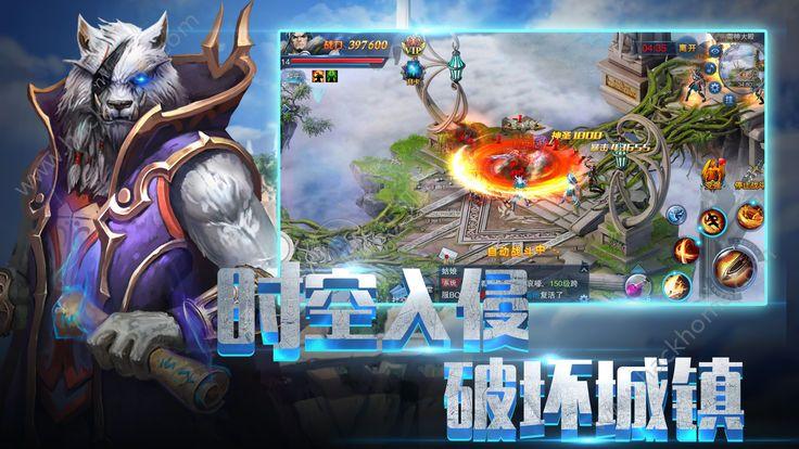 霸革命国服汉化中文版图3: