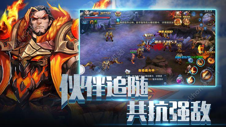 霸革命国服汉化中文版图5: