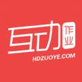 2018湘岳假期寒假作业答案