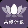大白牛车app安卓手机版下载 v1.7.0